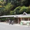 cafe&rest BAGDAD (バグダッド)