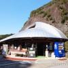 道の駅 一枚岩monolith(モノリス)