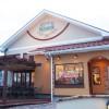 パン工房 Kawa 田辺店