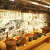くまの古道歴史民俗資料館