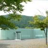 熊野古道なかへち美術館