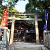 塩屋王子神社(美人王子)