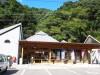 shiramanosato01