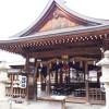 須佐神社(有田)