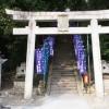 須佐神社(田辺)
