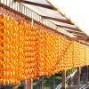 四郷(串柿の里)