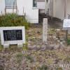 上野王子跡